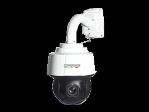 COMBI PTZ Telecamera IP PTZ 2.0 Mpx con ottica varifocale motorizzata.  Compatibile con moduli LAN tramite APP, Smartweb Video e Recordia 3.0 e versioni successive.